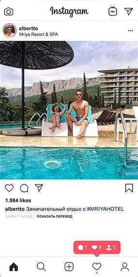 rammus instagram