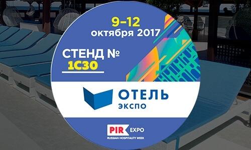 Пригласительный билет на выставку PIR EXPO 2018 от фабрики мебели из экоротанга RAMMUS