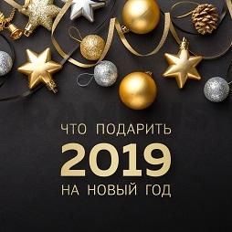 подарки на новый год от RAMMUS фото